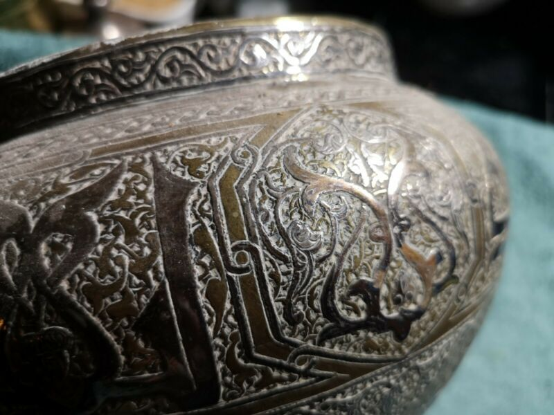ANTIQUE ISLAMIC QUJAR SILVER AND BRASS BOWL