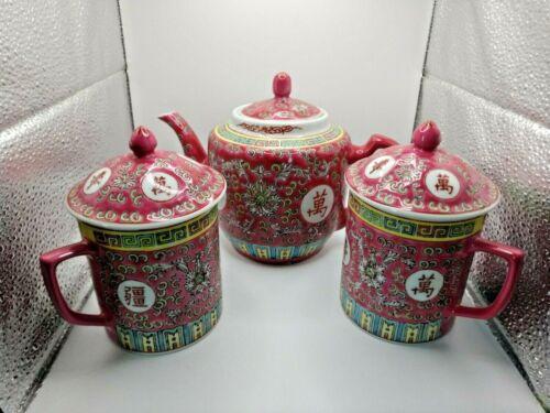 Chinese Pink Famille Rose Mun Shou Longevity Porcelain Tea Pot and 2 Lidded Mugs