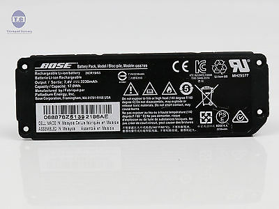 Genine Bose Soundlink Mini 2 Rechargeable Li-ion Battery Pack 088796 088789
