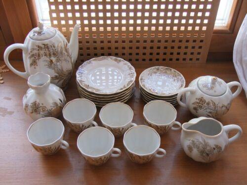 "Lomonosov LFZ Coffee set ""March"" 22 pieces made in USSR Soviet Porcelain 1980s"