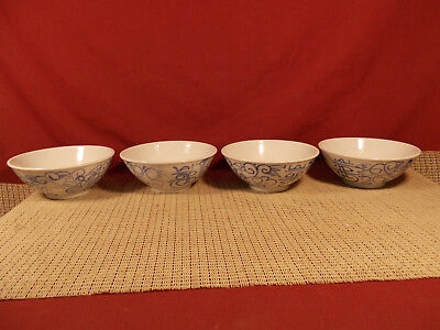Boston Warehouse Canton Express Double Happiness Set of 4 Rice Bowls 5 1/8