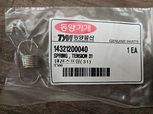TYM-Molla-tenditore-P-N-14321200040