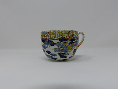 Antique Chinese Eggshell Porcelain Tea Cup & Saucer- 1900 / 1910