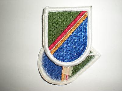 Beret Flash - US ARMY 75TH RANGER BATTALION BERET FLASH