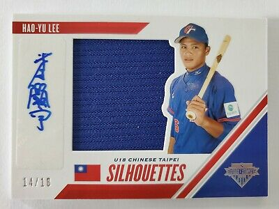 2020 Stars & Stripes Baseball - Jersey Auto 14/18 Silhouettes - HAO-YU LEE -