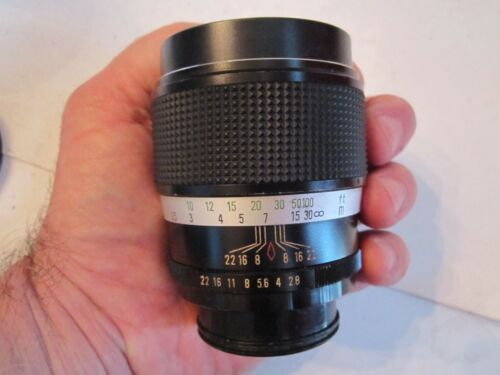 CAMERA LENS - 35MM - NO. C282278 - MADE IN JAPAN - TUB CR
