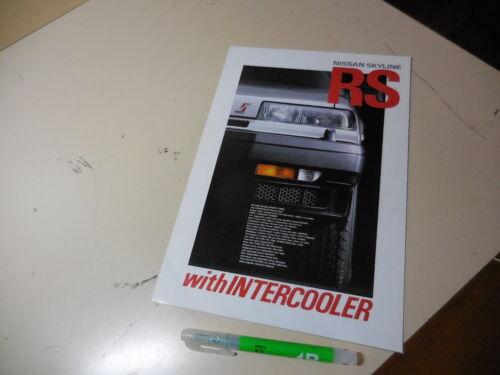 Nissan SKYLINE RS Japanese Brochure 1984/02 DR30 FJ20E FJ20ET
