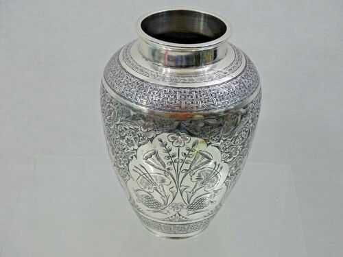 MAGNIFICENT ANTIQUE PERSIAN SILVER SMALL VASE HAND ENGRAVED sterling ISLAMIC 19C