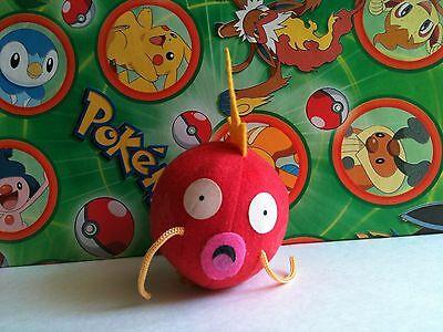 Pokemon Plush Ball Magikarp Monster Ball Banpresto 1998 Pokeball Poke Figure Toy