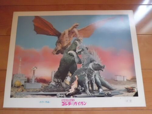 GODZILLA VS GIGAN   Lobby card  movie japan note in the lower right