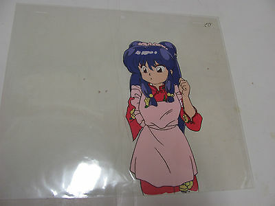 Ranma 1/2 Cel - Shampoo - Serving outfit from the Cat Cafe - meooowr!