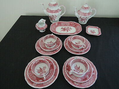 Spode's Camilla Copeland England Coffee or Tea Set - 17 pcs