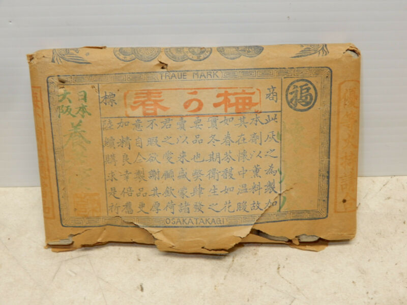ANTIQUE JAPANESE HAND WARMER ASHES ORIGINAL PACKAGING