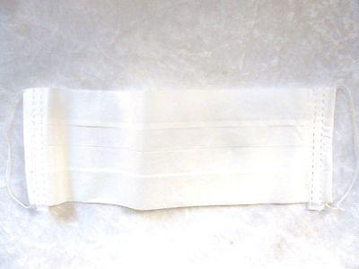 Mundschutz Masken Papier  Kosmetik 50 Stück VERSANDKOSTENFREI!