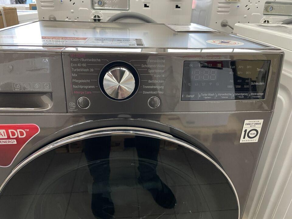 ⚠️ NEU - LG Waschmaschine - 10,5 KG Füllmenge 1600 u/min *DAMPF* in Voerde (Niederrhein)