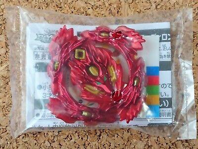 【NEW】Beyblade Burst Bloody Longinus Guren Ver. Layer Only LIMITED Takara Tomy