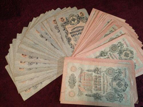 Lot of 66 ANTIQUE ORIGINAL  5 & 10 RUBEL1909  BANKNOTES IMPERIAL RUSSIA RUSSIAN
