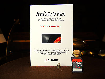 Adolf Busch Arts 78rpm record to 24bit /192Khz wav format SD MEMORY CARD