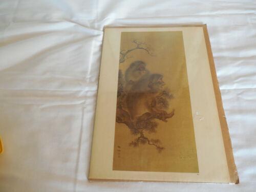 "Vintage Japanese monkey print 9.5"" x 14"""
