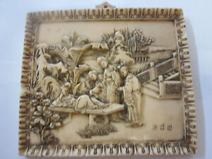 Vintage Oriental Chinese Resin Soapstone Wall Plaque Picture Plaque