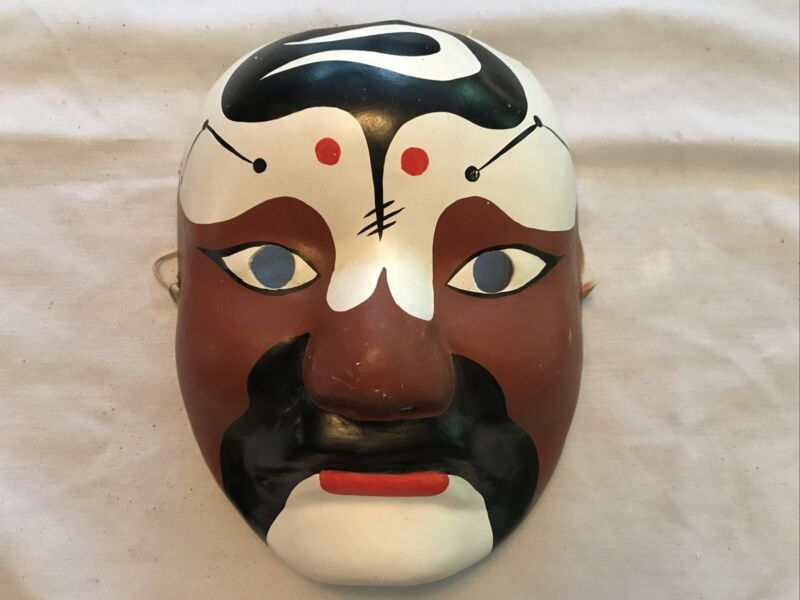 Vintage Chinese Hand Painted Opera Mask