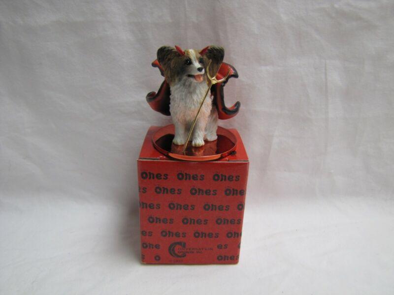NOS 1997 Halloween Tiny Ones PUPPY DOG FIGURINE Valentine Day BROWN PAPILION