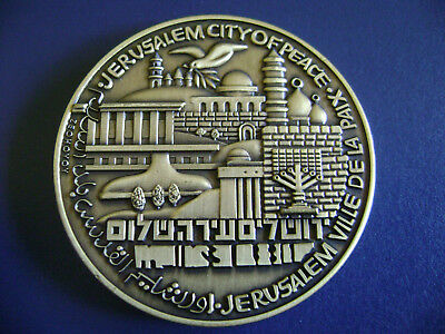 ISRAEL DEFENSE FORCES IDF GROUND FORCES JERUSALEM CITY OF PEACE CHALLENGE COIN