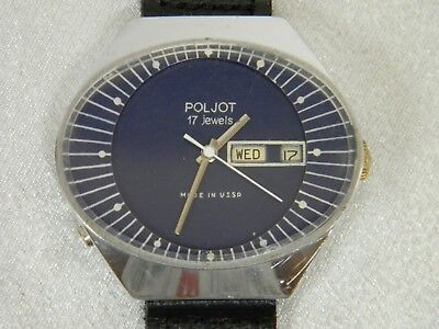 VTG POLJOT Russian Soviet Wind Up Mechanical Watch, 1980s Made in USSR, Nice!