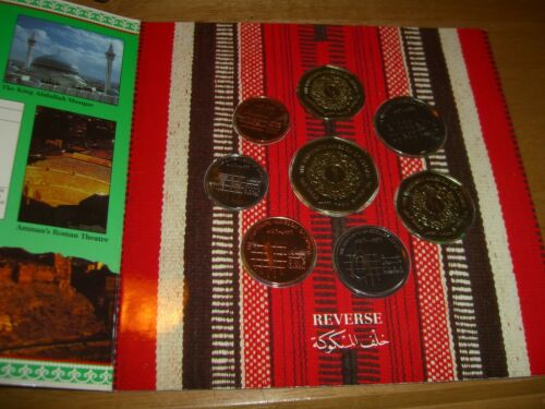 Jordan 1996 Uncirculated Mint 8 Coin Collection Hashemite Kingdom Collectible