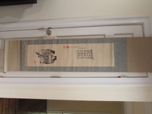 ANTIQUE HAND PAINTED ASIAN SCROLL