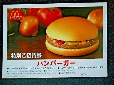 Vintage JAPAN McDonald's Advertising Card / Japanese