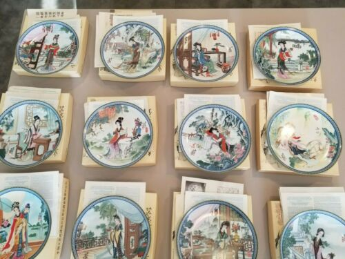 """Beauties of the Red Mansion, full set of 12 """"Pao-chai"""" Chinese plates."""