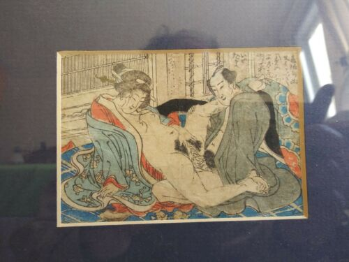 Antique Japanese spring palace painting with frame  画