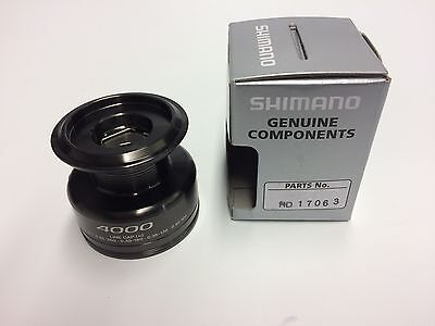 Shimano Baitrunner DL 4000 FB     Spare Spool   RD17063   New