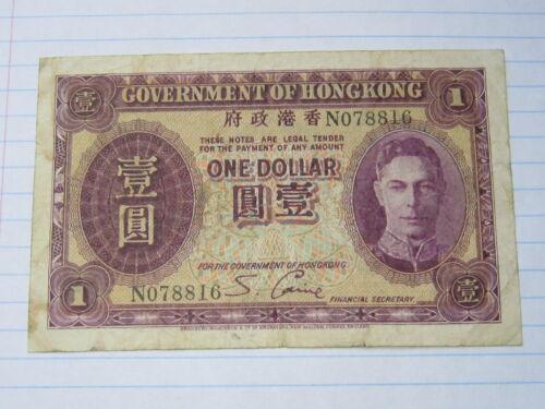 World Paper Money #687