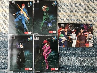 Yu Yu hakusho Event Limited Not For Sale Cards- Complete set- 5 cards