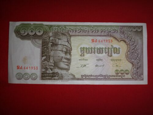 Cambodia BANQUE NATIONALE DU CAMBODGE 100 RIELS *Circulated*