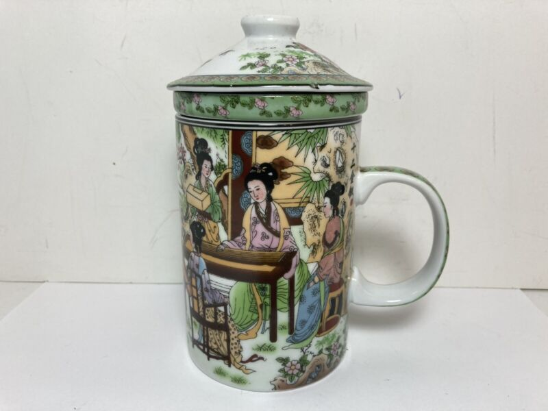 Japanese Ladies Themed Tea Cup Mug Porcelain with Strainer Infuser 5.5""
