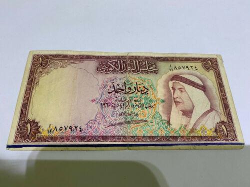 1960 (1961) kuwait 1 dinar first issue