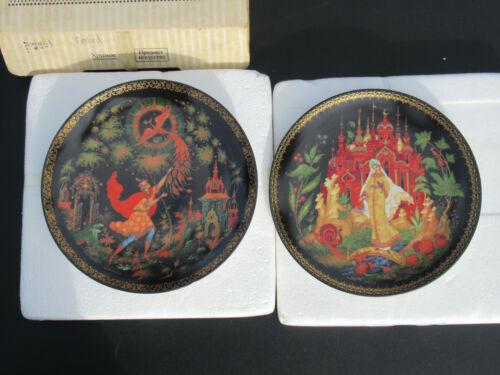 """RUSSIAN FAIRY TALE """"LUDMILLA"""" & """"TSAREVICH FIREBIRD"""" Collector Plate x 2 * COA"""