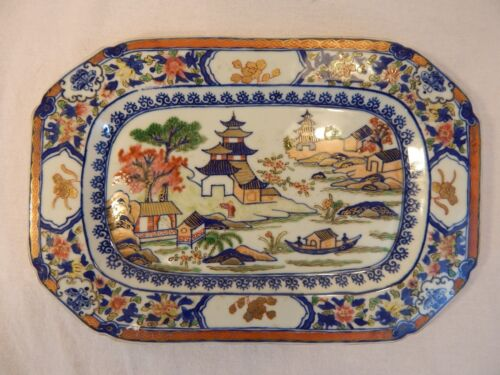 Qing Early Wucai Plate Mid-size
