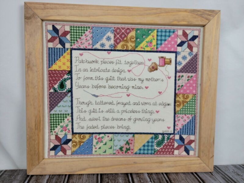 Completed Cross Stitch Beautiful Quilt Squares and Sentiment Framed 13.5x11.5