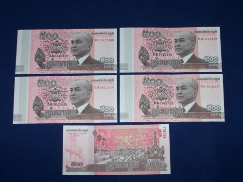 Lot of 5 Bank Note from Cambodia 500 Riels Uncirculated