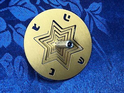 Aluminum Gold Tone Spiral Cut Hanukkah Dreidel with Star of David
