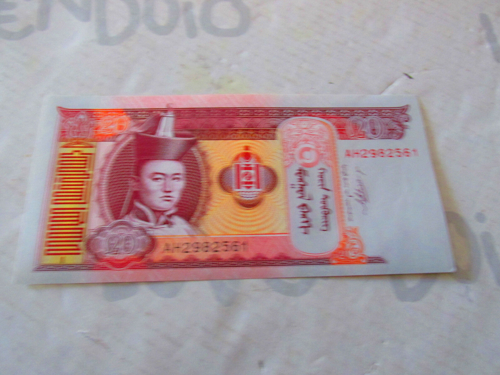 Banknote Mongolia from 20 Tugrik 2011 Fds Perfect