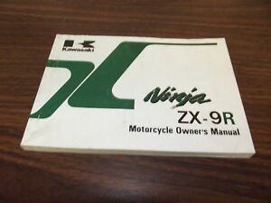 Kawasaki Owner's Manual, Ninja ZX-9R (ZX900-B1), 1994, 99920-1664-01