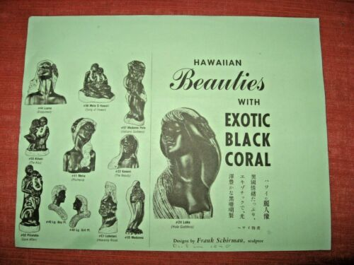 Frank Schirman Hawaiian Black Coral Catalog