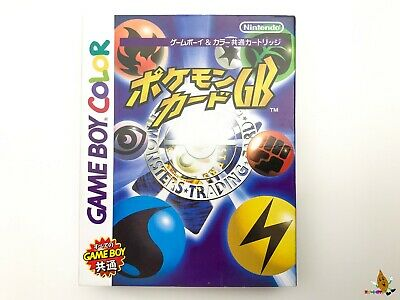POKEMON TRADING CARD POCKET MONSTERS - GAME BOY COLOR JAP - GBC0017