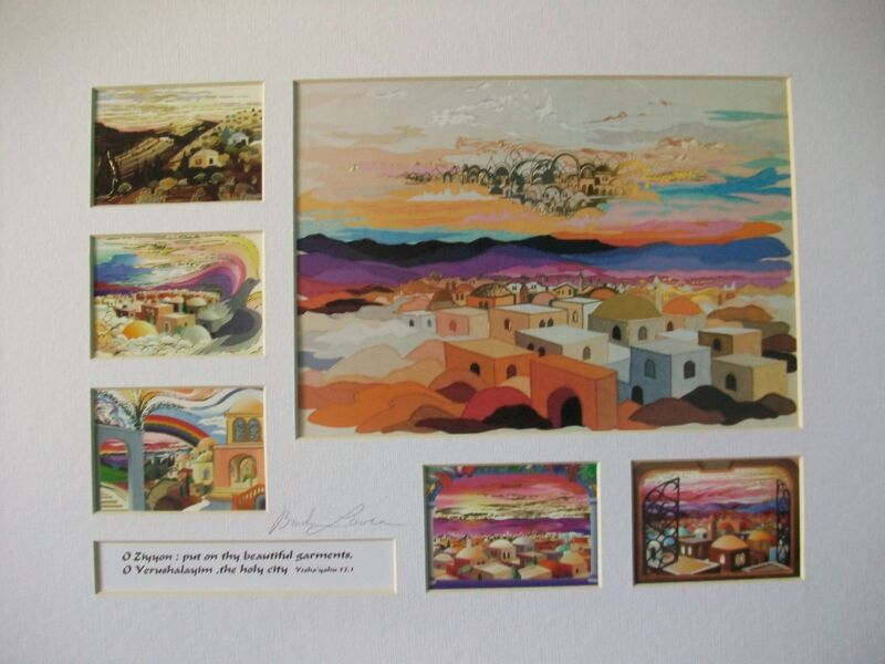 Jerusalem combination -Signed prints, with quatation by Bracha Lavee (A)