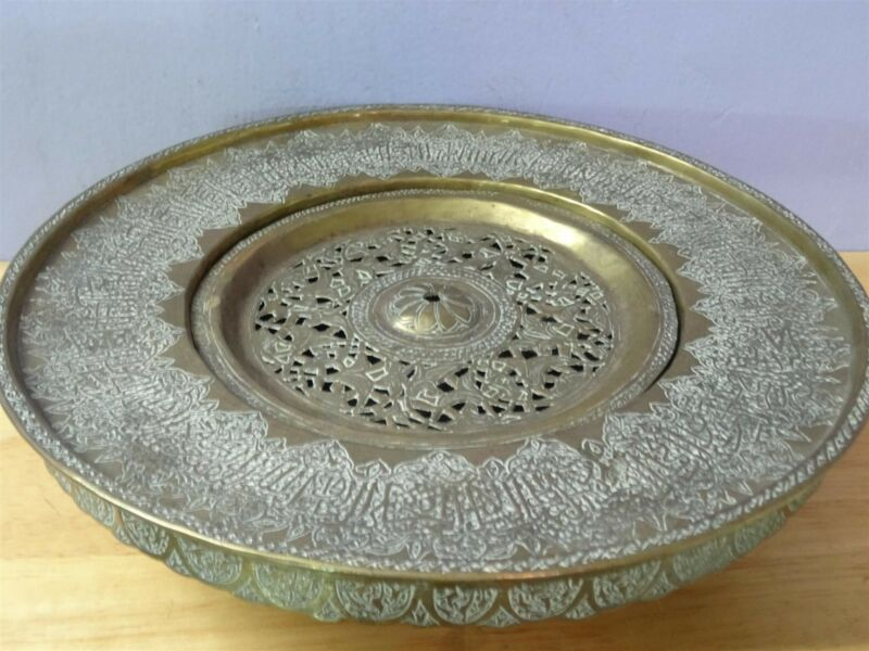 Antique Islamic / Ottoman / Persian  Arabic Copper or Brass hand wash dish bowl